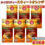 送料無料 ポンパドール ルイボスティー スウィートオレンジ 1箱(1.75g×10TB入り)×6個セット ティーバッグ ティーパック