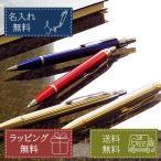 ショッピングボールペン パーカー ボールペン 名入れ無料 ギフト包装無料  PARKER  IM プレゼント 送料無料