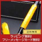 ペリカン 万年筆 Pelikan 特別生産品  スーベレーンM600 ヴァイブラントオレンジ  フリーメッセージカード無料