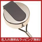 名入れ無料 彫刻 ABITAX アビタックス 携帯灰皿 Sポリッシュ/グレー 4301PG ラッピング不可商品