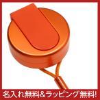 名入れ無料 彫刻 ABITAX アビタックス 携帯灰皿 アンバーオレンジ 4301UO ラッピング不可商品