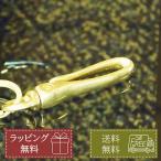 ツリバリ型キーリング スティンガー KC,s キーホルダー 鍵 フック ゴールド 真鍮 ウォレットチェーン KAK100 即日発送