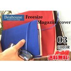 フリーサイズ マガジンカバー  Beahouse ベアハウス  A5〜A4対応 3色 即日発送