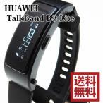 ���ޡ��ȥ����å� iPhone�б� HUAWEI �ե��������� TalkBand B3 Lite  ����̤ȯ�� ���ܸ�ɽ���б� Bluetooth �ϥե  �ӻ���  ��� ��ǥ����� �֥�å�