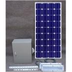 発電くん140・ベランダ太陽光発電キット(140W):家庭用蓄電池・非常用電源