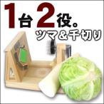 ニューキャベック【野菜スライサー】【フードスライサー】【 業務用スライサー】
