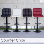 カウンターチェアー バーチェア ソフトレザー椅子 黒脚タイプ WY-451-L-L-BK