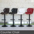 カウンターチェア WY-614 黒脚タイプ  バーチェア カウンター椅子