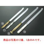 18-8 ウェディングケーキナイフ 剣型