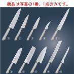 響十 鎚目シリーズ 牛刀 KS-1106 18cm