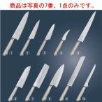 響十 鎚目シリーズ 菜切 KS-1165 18cm