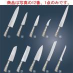 響十 竹シリーズ ペティーナイフ TKT-1107 15cm