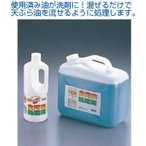 天ぷら油処理剤 油コックさん 5l (計量カップ付)