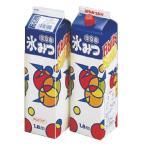 氷みつ(8本入) 青リンゴバーモンド