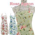 母の日 エプロン おしゃれ レディース かわいい 花柄 薔薇雑貨 ギフト ネックタイプ