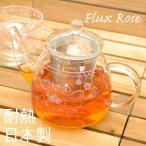 耐熱ガラス ティーポット 花柄 薔薇 雑貨 日本製 フラックスロゼ