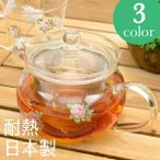 耐熱ガラス ティーポット 花柄 薔薇 雑貨 日本製 選べる3種