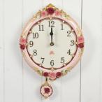 アンティークローズ 壁掛け時計 振り子時計 花柄 姫系 薔薇雑貨 ギフト