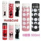 水筒 ステンレス 直飲み 500ml 保温 保冷 おしゃれ J-CAT 猫柄 猫雑貨 選べる2色