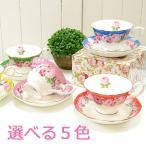 コーヒーカップ ソーサー セット おしゃれ 薔薇 雑貨 花柄 選べる5色