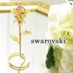 スワロフスキー 置物 バラ 薔薇 置き物 ゴールド オブジェ 小 1603