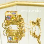 スワロフスキー 置物 馬車 オブジェ オーナメント 1361 ゴールド