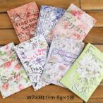 サシェ 袋 小 フレグランス 花柄 ローズ フローラル 8g×1袋 全7種