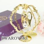 スワロフスキー 天使 オーナメント スワロフスキークリスタル 1633