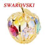スワロフスキー SWAROVSKI 置物 オブジェ リンゴ 小 1340