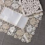 テーブルランナー レース おしゃれ 刺繍 ブリッランテレース トップクロス 50×35cm 77594
