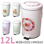 ゴミ箱 おしゃれ ペダル Lサイズ 12L アイアン 花柄 猫柄 選べる5種