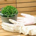 ショッピングガーデン ガーデングローブ ロング 花柄 ガーデン雑貨 UV加工済み 選べる3色