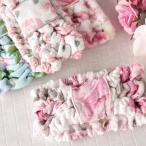 ヘアバンド レディース 洗顔 ヘアーバンド バラ柄 フリーサイズ 花柄 綿100% 日本製 選べる6種