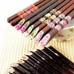 箸 カトラリー 食器 キッチン 花柄 薔薇雑貨 天然木のお花のお箸 選べる12種