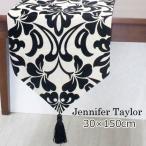 ジェニファーテイラー Yorke テーブルランナー 150×30