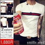 ショッピング半袖 半袖 Tシャツ メンズ 送料無料 センターライン 全2色 夏服