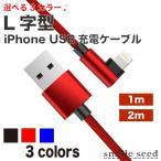 iPhone ���ť����֥� iPhone�����֥� iPhoneX iPhone8 iPhone7