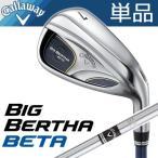 Callaway [キャロウェイ] BIG BERTHA BETA [ビッグ バーサ ベータ] 単品アイアン(#5、AW、SW) N.S.PRO 950GH スチールシャフト