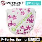 ODYSSEY [オデッセイ] F-Series Spring [スプリング] ネオマレット パターカバー 桜柄