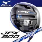 MIZUNO [ミズノ] JPX900 ドライバー Orochi Blue Eye D カーボンシャフト