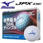 ミズノ [MIZUNO] JPX DE ボール パールホワイト 5NJBM74620 (1ダース:12球)