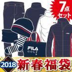 FILA [フィラ] 2018 新春 福袋 メンズ お買い得7点セット
