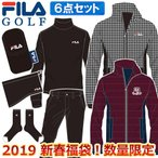 FILA [フィラ] 2019 新春 福袋 メンズ お買い得6点セット