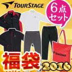 ブリヂストン TOURSTAGE [ツアーステージ] 2016 新春 福袋 6点セット FUKU6A