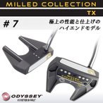 ODYSSEY [オデッセイ] MILLED COLLECTION TX ミルド・コレクション パター #7 [日本正規品]