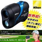 Nikon [ニコン] COOLSHOT 80i VR ゴルフ用レーザー距離計 G916