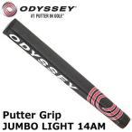 ODYSSEY [オデッセイ] パター グリップ ジャンボ ライト 14 AM