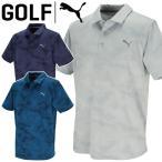 PUMA GOLF [プーマゴルフ] Alterknit [アルターニット] カモ ポロシャツ 596046