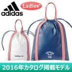 adidas [アディダス] レディース adicross アディクロス シューズケース3 QR974