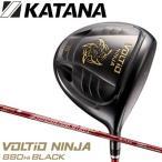 KATANA GOLF [カタナ ゴルフ] VOLTiO [ヴォルティオ] NINJA 880Hi ドライバー BLACK 【高反発モデル】 フジクラ製オリジナルSpeeder シャフト